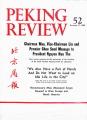 Peking Review - 1968 - 52