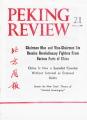 Peking Review - 1969 - 21