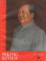 Peking Review - 1969 - 40