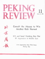 Peking Review - 1970 - 11