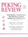 Peking Review - 1970 - 21