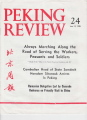 Peking Review - 1970 - 24