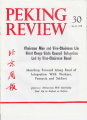 Peking Review - 1970 - 30