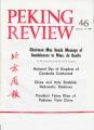 Peking Review - 1970 - 46