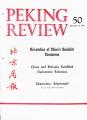 Peking Review - 1970 - 50