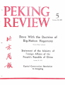 Peking Review - 1971 - 05