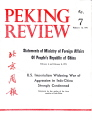 Peking Review - 1971 - 07