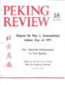 Peking Review - 1971 - 18