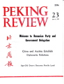 Peking Review - 1971 - 23