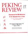 Peking Review - 1971 - 27