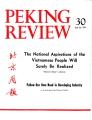 Peking Review - 1971 - 30