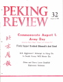 Peking Review - 1971 - 32
