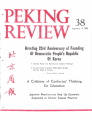 Peking Review - 1971 - 38