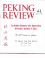 Peking Review - 1971 - 41