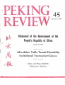 Peking Review - 1971 - 45