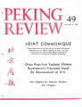 Peking Review - 1971 - 49