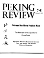Peking Review - 1972 - 07-08