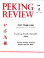 Peking Review - 1972 - 09