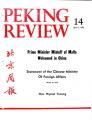 Peking Review - 1972 - 14