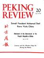 Peking Review - 1972 - 20