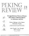 Peking Review - 1972 - 23