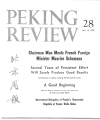 Peking Review - 1972 - 28