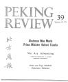 Peking Review - 1972 - 39