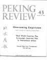 Peking Review - 1972 - 43