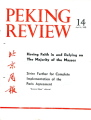 Peking Review - 1973 - 14
