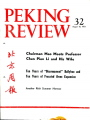 Peking Review - 1973 - 32
