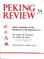 Peking Review - 1973 - 34