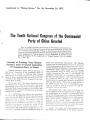 Peking Review - 1973 - 46 - Supplement