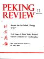 Peking Review - 1974 - 11