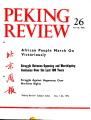 Peking Review - 1974 - 26