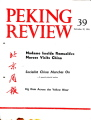 Peking Review - 1974 - 39