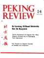 Peking Review - 1975 - 14