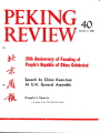 Peking Review - 1975 - 40