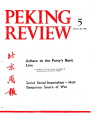 Peking Review - 1976 - 05
