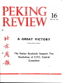 Peking Review - 1976 - 16
