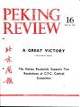 Peking Review - 1976 - 16