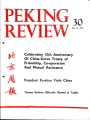 Peking Review - 1976 - 30