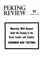 Peking Review - 1976 - 39