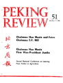 Peking Review - 1976 - 51