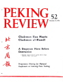 Peking Review - 1976 - 52