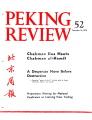 Peking Review - 1976 - 52