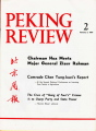 Peking Review - 1977 - 02