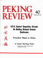 Peking Review - 1977 - 40