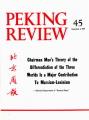 Peking Review - 1977 - 45