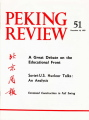 Peking Review - 1977 - 51