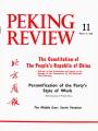 Peking Review - 1978 - 11